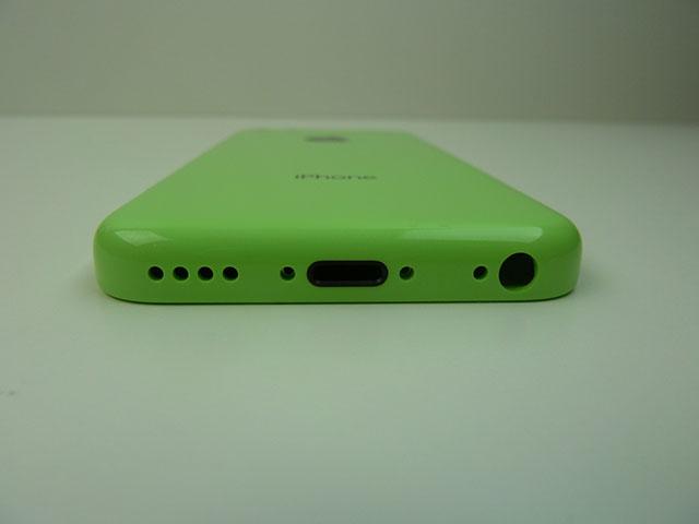 Coque iPhone 5C vert : une cinquième image