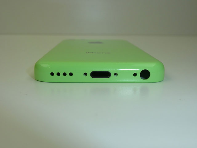 Coque iPhone 5C vert : une sixième image