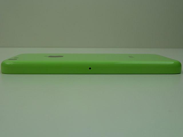 Coque iPhone 5C vert : une septième image