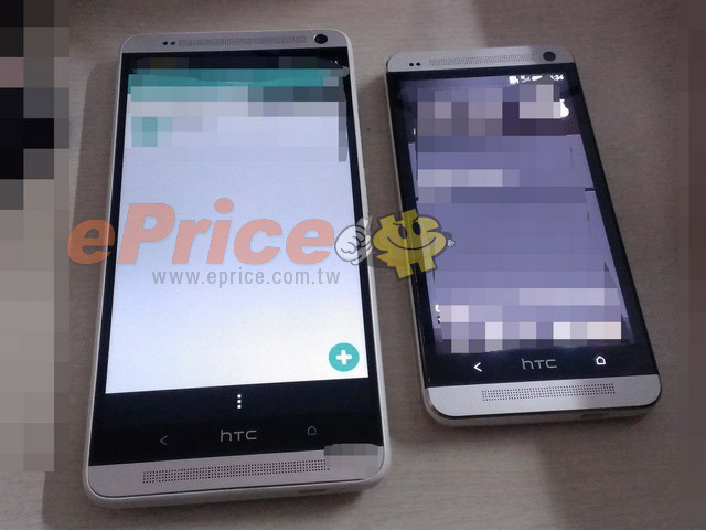 HTC One Max : une première photo (août 2013)