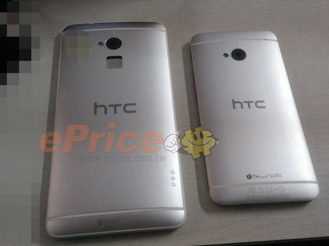 HTC One Max : une seconde photo (août 2013)