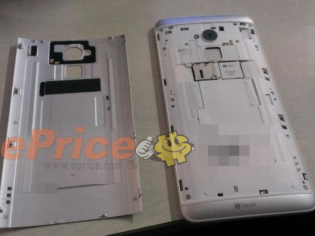 HTC One Max : une troisième photo (août 2013)