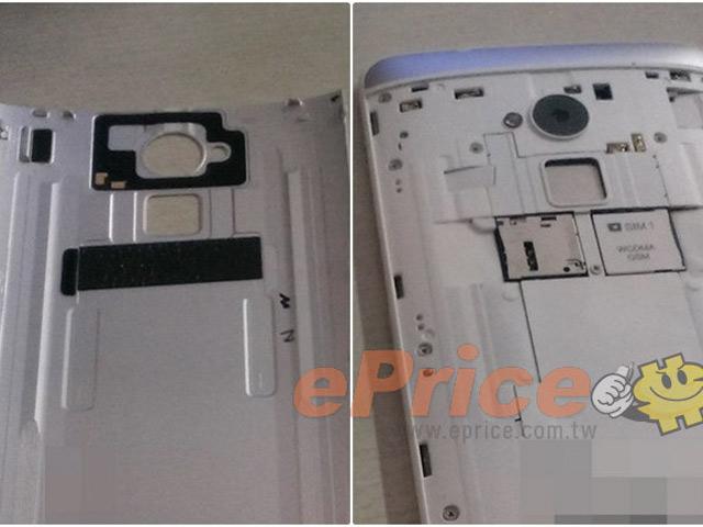 HTC One Max : une cinquième photo (août 2013)