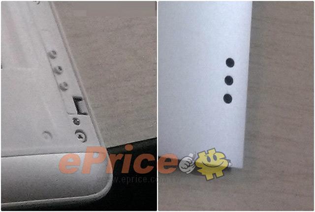 HTC One Max : une sixième photo (août 2013)