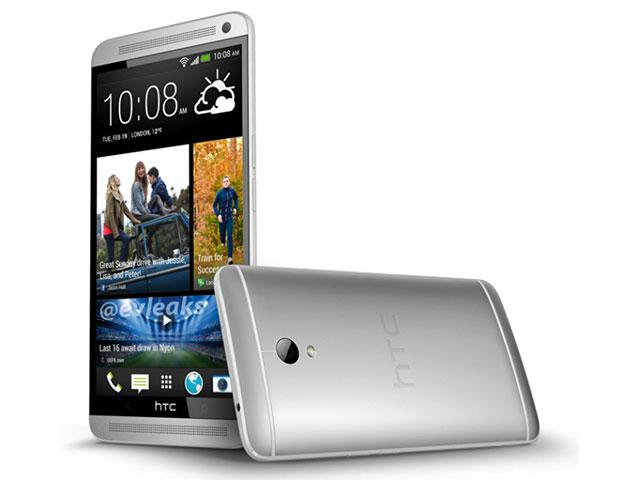 Rendu HTC One Max