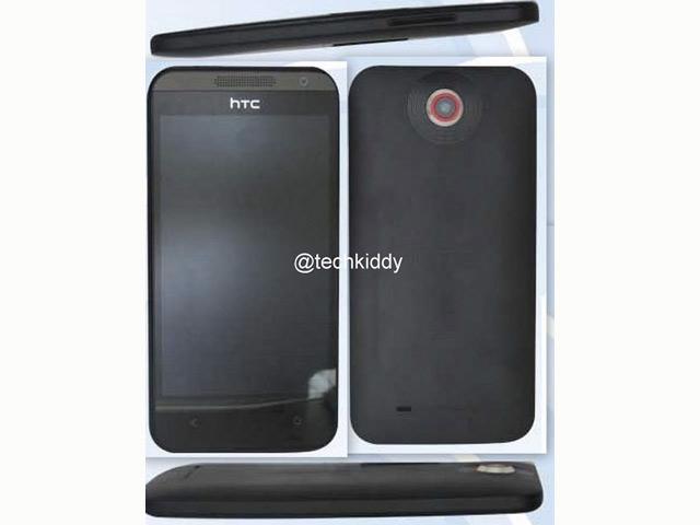 HTC Zara Mini