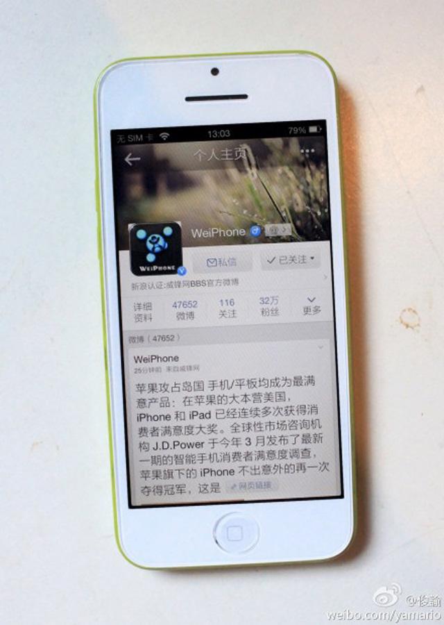 iPhone 5C en fonctionnement : une quatrième image