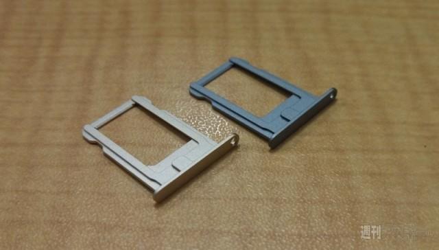 iPhone 5S bronze : une première image