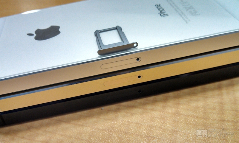 iPhone 5S : vers une version grise ?