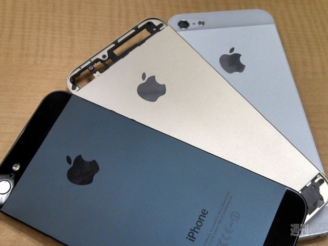 iPhone 5S champagne : une seconde image