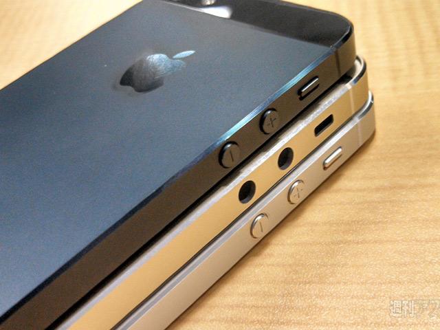 iPhone 5S champagne : une cinquième image