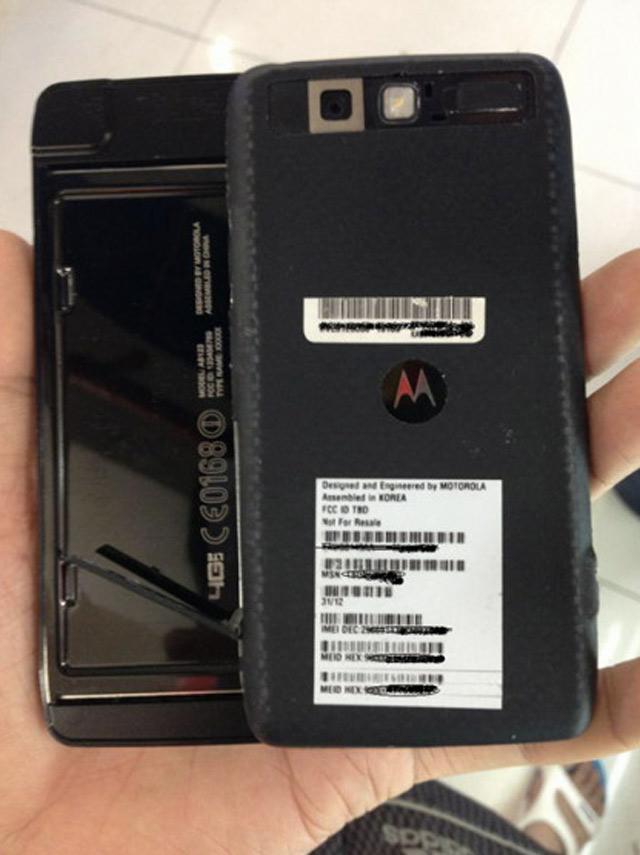 Motorola Droid 5 : une cinquième image