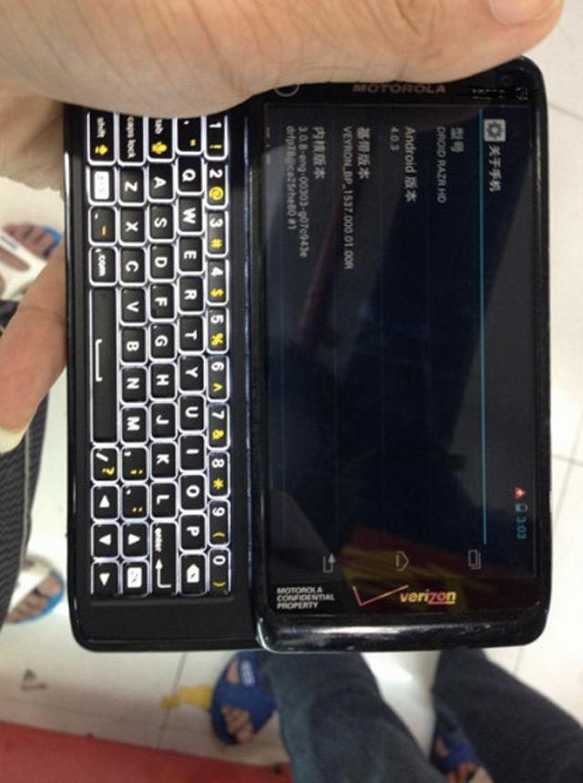 Motorola Droid 5 : une septième image