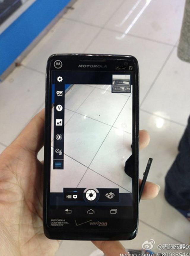 Motorola Droid 5 : une huitième image