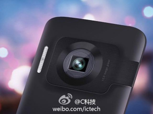 Oppo N-Lens N1 : une seconde image