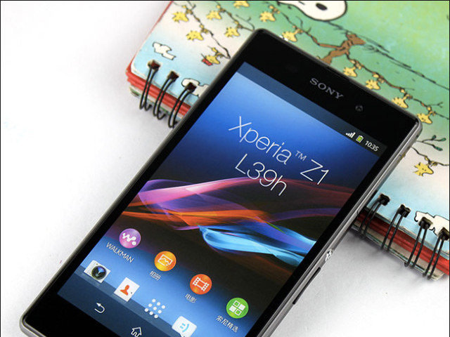 Sony Xperia Z1 : une seconde image