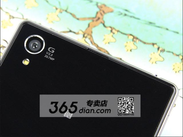 Sony Xperia Z1 : une quatrième image
