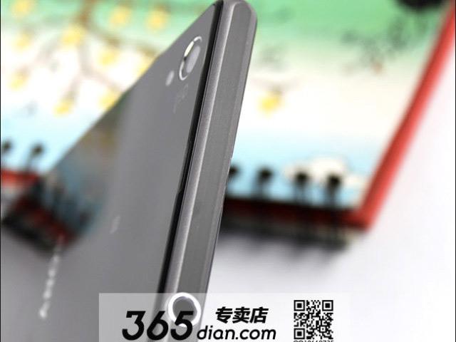 Sony Xperia Z1 : une cinquième image