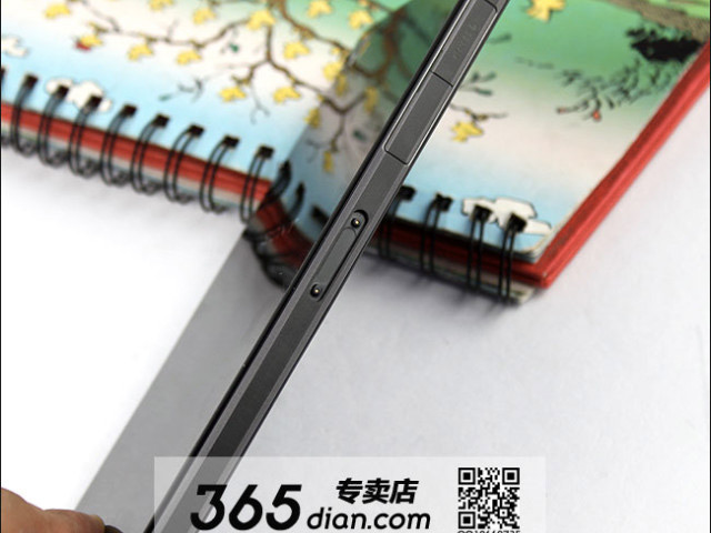 Sony Xperia Z1 : une septième image