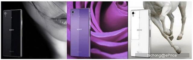 Photo Sony Xperia Z1