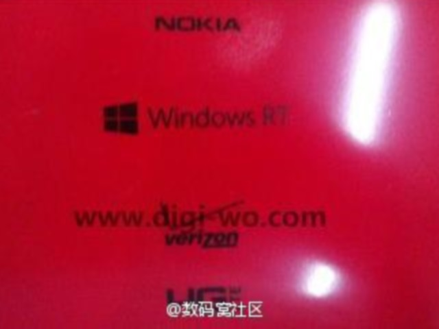 Photo tablette Nokia : une seconde image