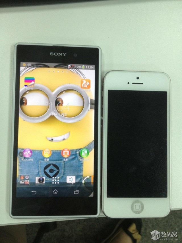 Sony Xperia i1 Honami blanc : une seconde image