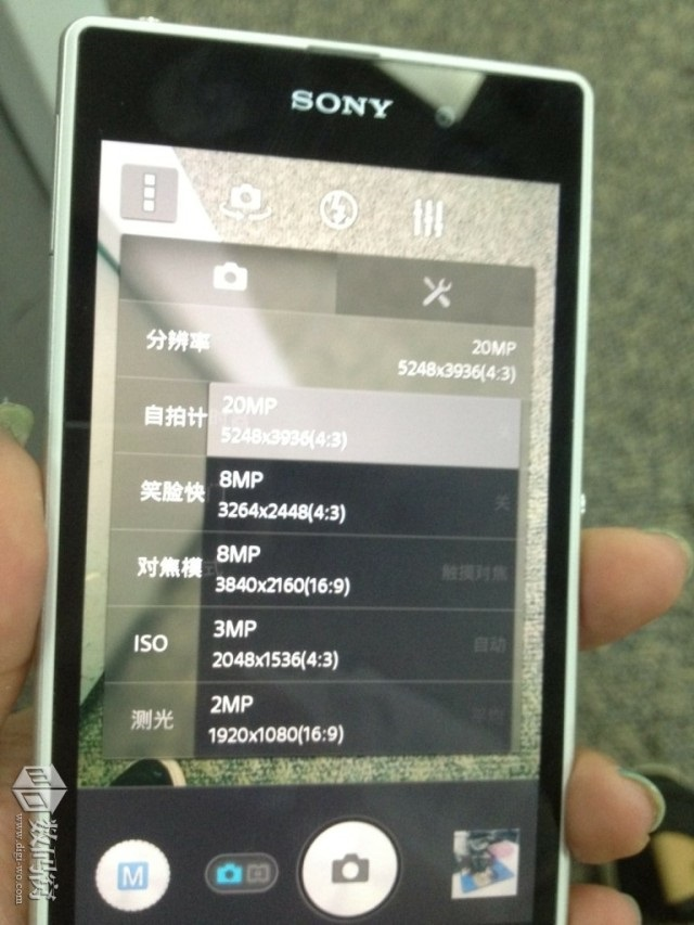 Sony Xperia i1 Honami blanc : une cinquième image