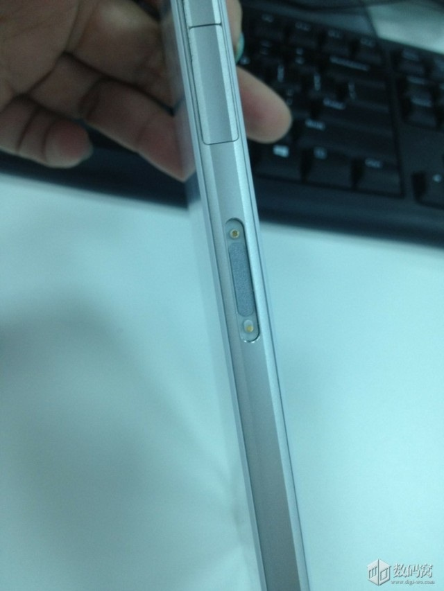 Sony Xperia i1 Honami blanc : une septième image