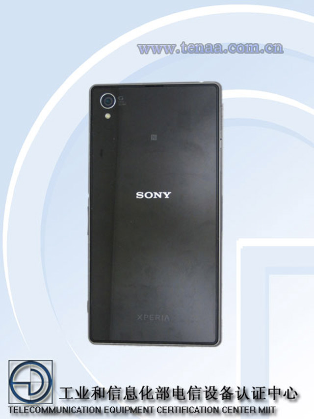 Sony Xperia Z1 : une nouvelle première image