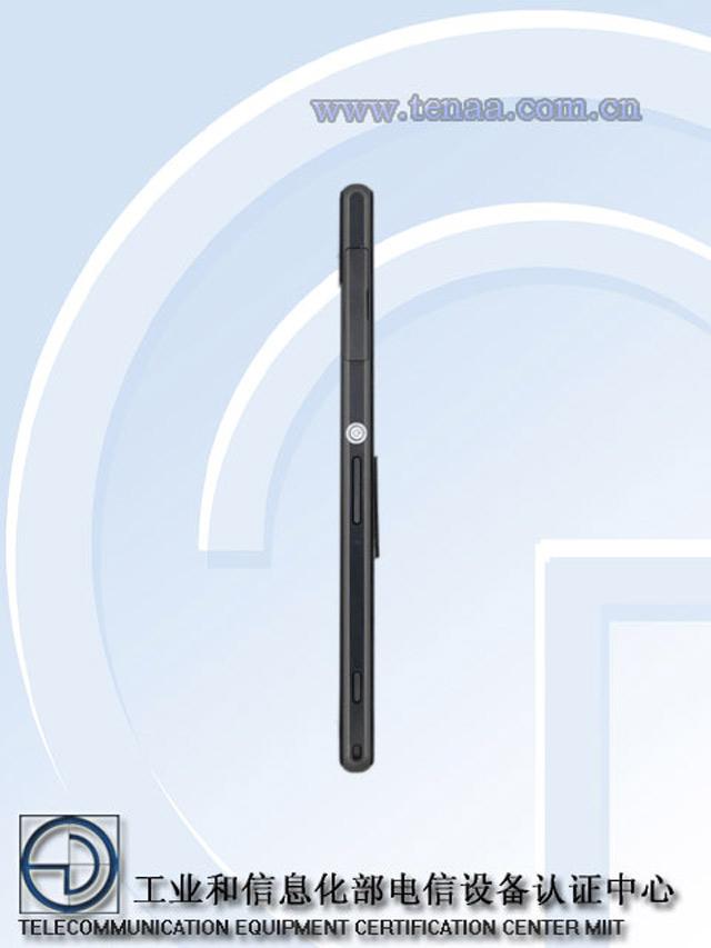 Sony Xperia Z1 : une nouvelle troisième image