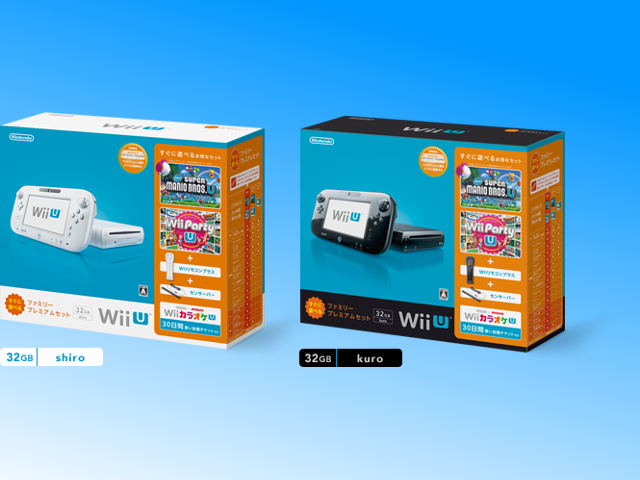Deux nouveaux bundles Wii U