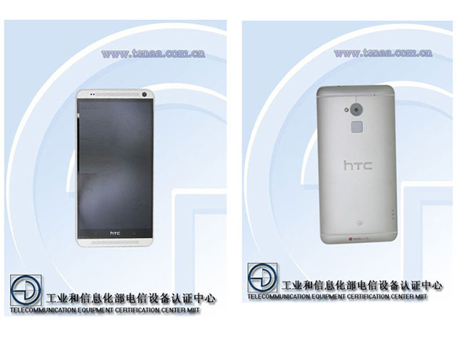 HTC One Max 15 octobre