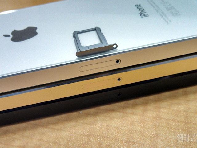 Lancement iPhone 5C et iPhone 5S