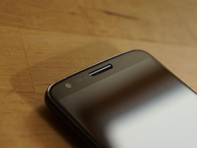 LG G2 : une quatrième photo