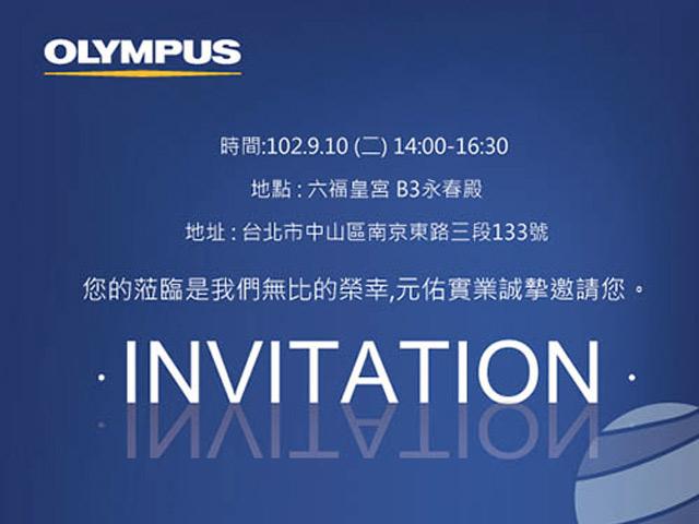 Invitation Olympus 1