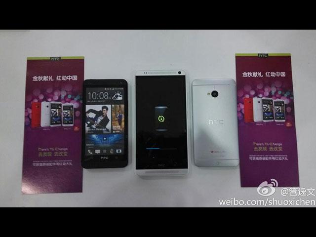 HTC One Max : une première image (sept 2013)