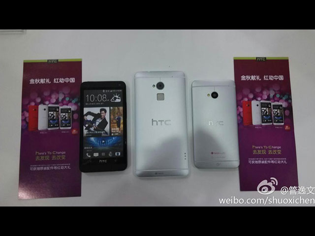 HTC One Max : une seconde image (sept 2013)