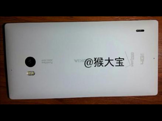 Prix Nokia Lumia 1520