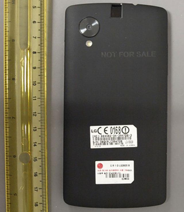 Prototype Nexus 5 : image 1