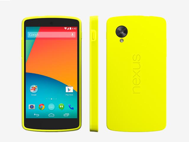 Coque Nexus 5