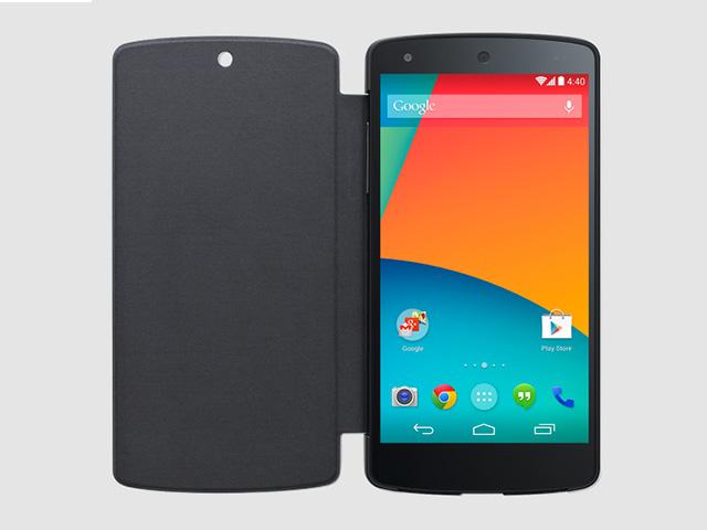 Etui Nexus 5