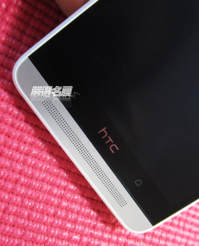 Photo HD HTC One Max 7