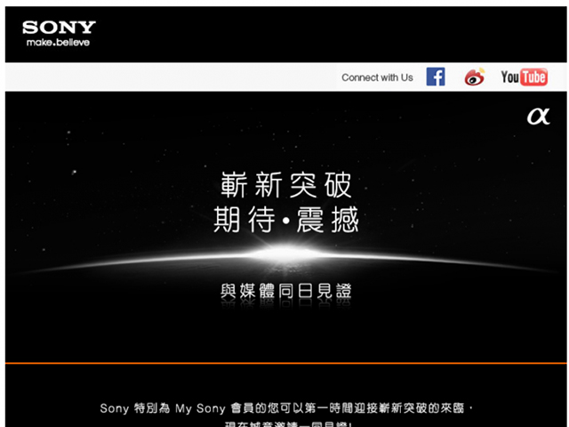 Conf Sony 16 oct (1)