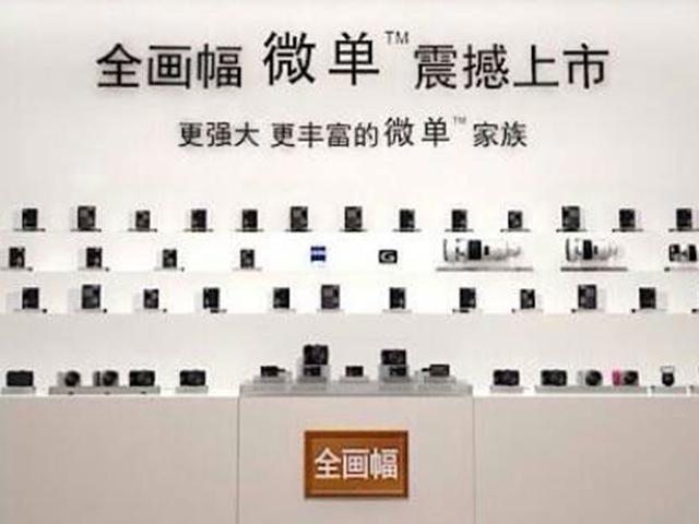 Photo Sony A7/A7r