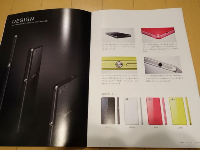 Sony Xperia Z1 Mini f