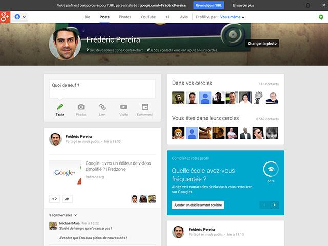 URL personnalisées Google+ : capture 1