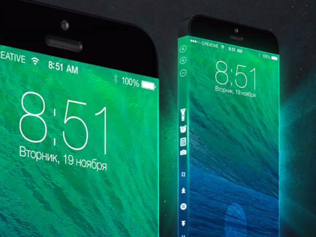 Concept iPhone 6 bordure
