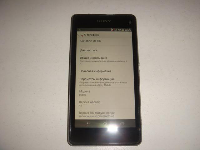 Sony Xperia Z1s : photo 8
