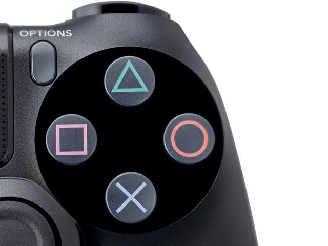 Pub PlayStation 4