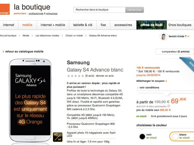 Samsung Galaxy S4 Advance Orange